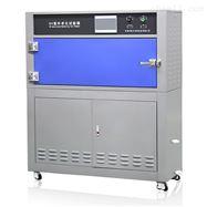 HT-UV3辐照冷凝喷淋紫外线老化试验箱规格齐全