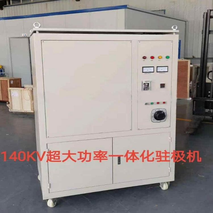 70kv 熔喷布静电生成器