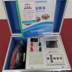 JYR抗干扰直流电阻测试仪