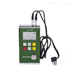 Leeb10-5超声波测厚仪