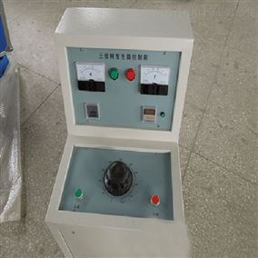 久益智能型感应耐压试验装置