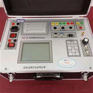 江苏申报电力四级承装修试资质所需设备配置