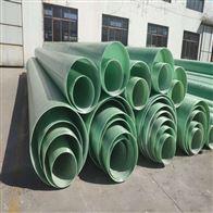 0.1- 4.2米直径玻璃钢工艺管道
