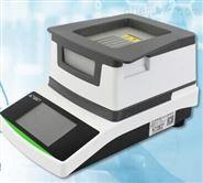 粉末水分测定仪(烘干法)