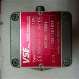 VSE流量计VS1EPO12V-12A11/324VDC
