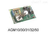 AGM CH4-甲烷传感器 中国总代理
