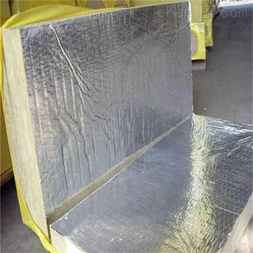 贴铝箔岩棉保温板厂家价格