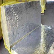 贴铝箔岩棉保温板价格