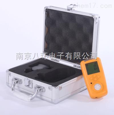 BX80-甲醛检测仪/CH2O泄露报警仪