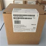 海口西门子S7-200 SMART模块代理商