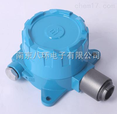 BG80-甲硫醇检测变送器/CH3SH检测变送器
