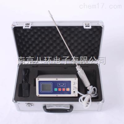 BX80+-硫氢甲烷检漏仪/CH3SH检漏仪