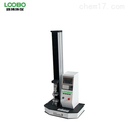 单柱电子拉伸试验机(熔喷布拉伸)