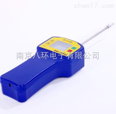 BX80+-三聚氟氰检漏仪/C3F3N3检漏仪