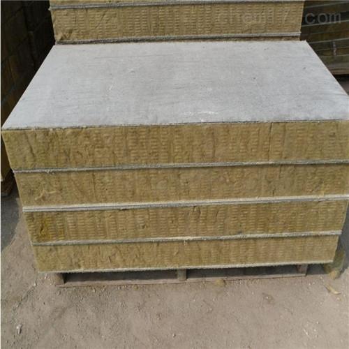 北京市外墙竖丝岩棉复合板厂家