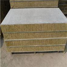 10公分北京市外墙竖丝岩棉复合板厂家