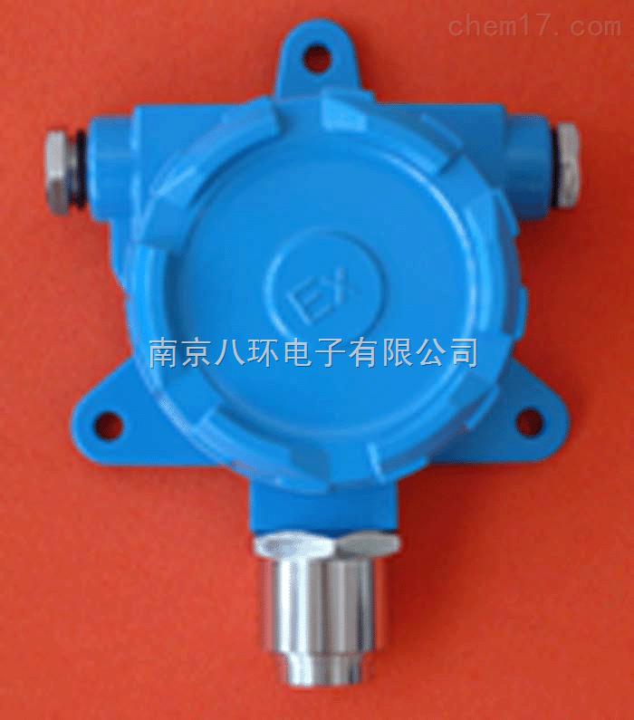 BG80-三聚氟氰检测变送器/C3F3N3检测变送器
