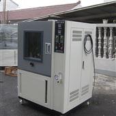 YSLY-500淋雨試驗箱