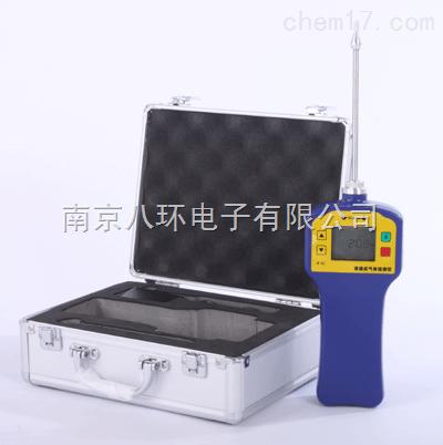 BX80+-甲醇检漏仪/CH3OH检漏仪