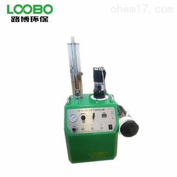 LB-3311油性气溶胶发生器
