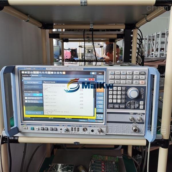 FSW50维修罗德施瓦茨频谱分析仪