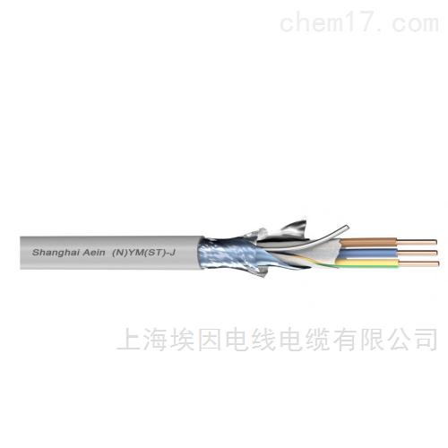 德标低烟无卤阻燃控制屏蔽电缆