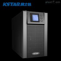 15KVA科士达ups不间断电源YDC3315