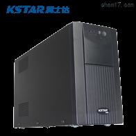 200KVA科士达ups电源YDC33200型号