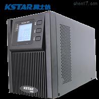 30KVA科士达ups不间断电源 YDC3330