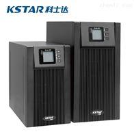 40KVA科士达ups电源 YDC3340H