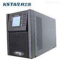 200KVA科士达ups电源YDC33200H