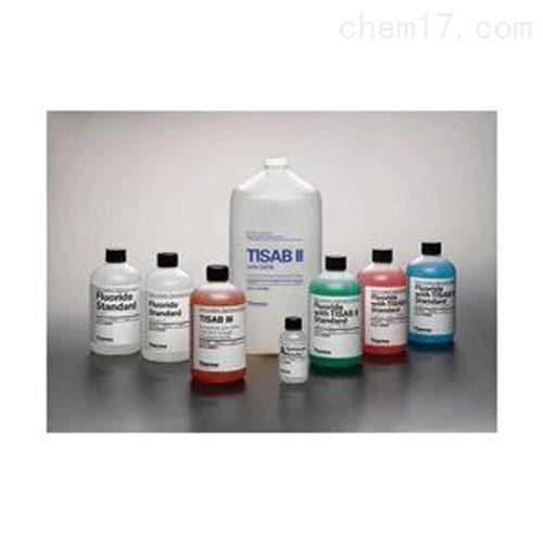 热电离子选择电极校正标准液