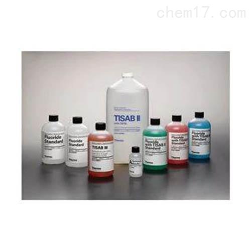 热电标准液离子强度调节剂和特殊试剂