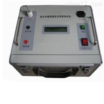HS430氧化锌避雷器直流参数测试仪