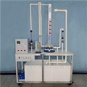 DYP411涡流式反应池实验装置 给排水
