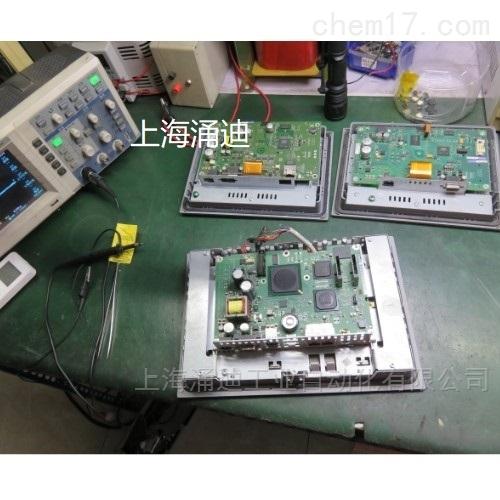 西门子TP900 Comfort开机画面不动死机维修