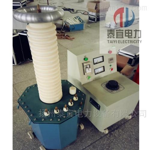 工频耐压试验成套装置五级承试设备