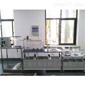 DYC056小区污水处理及中水回用实验装置 废水治理
