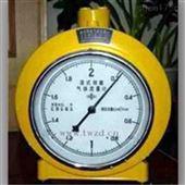 TC-LMF-1新型防腐型湿式气体流量计