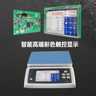 智能电子桌秤可连接电脑可导出数据昆山销售