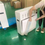 BY-SXT-04茶叶索氏提取装置