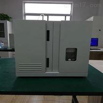 BC-200A工业用水总有机碳分析仪