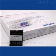 HBIG02-1HBI副溶血性弧菌生化鉴定 条(新国标)