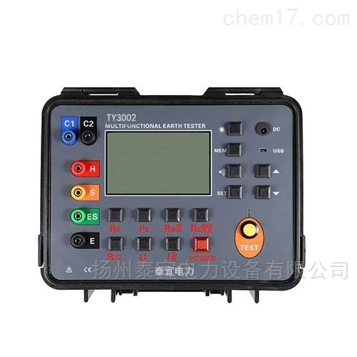 智能接地电阻测试仪五级承试设备