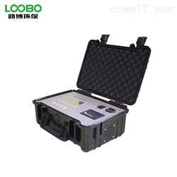 LB-7021便携式快速油烟监测仪