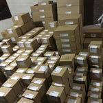 梧州西门子S7-200 SMART模块代理商