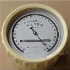 DYM3-1高原空盒氣壓表