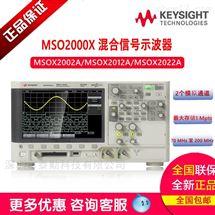 Keysight是德MSOX2002A混合信号示波器2通道