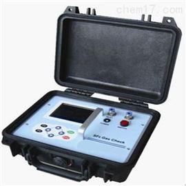 HDWG-501 手持式SF6气体检漏仪