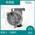QBM81-3西门子价格